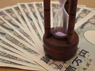 相続税対策として生命保険の解約返戻金の評価を活用する