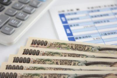 住宅ローン減税受取時の注意点