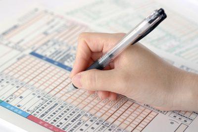 確定申告 住宅ローン減税申請の選注意点