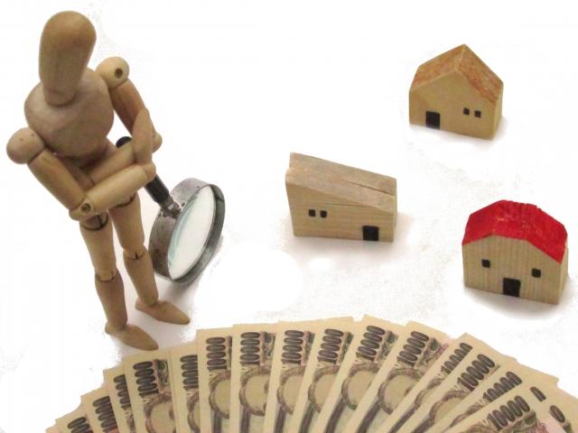 特定居住用宅地等の小規模宅地等特例の注意点