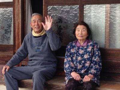 Old couple相続対策の賞