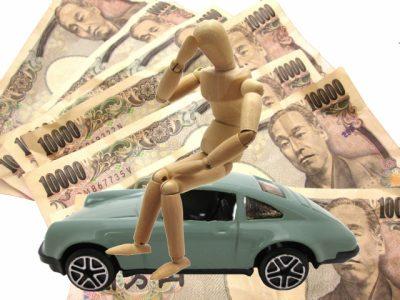 car_accident 自賠責保険