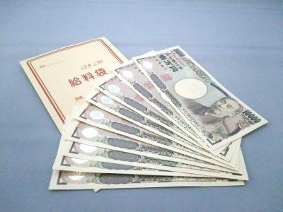 salary_解約返戻金抑制型就労不能障害保険