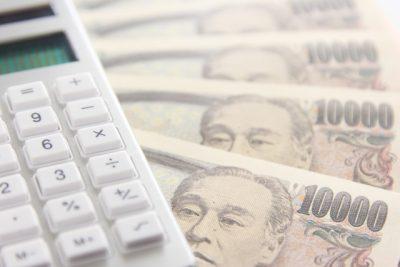 savings_ひとくち終身