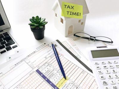 Tax_loan_効率的な減税マンション